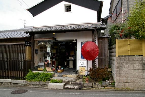 2009-11-19京都左京区 102.JPG