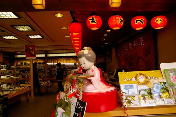 2010-1-2京都ウォーキング 076.JPG