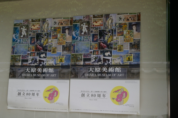 2010-8-1倉敷美観地区 013.JPG