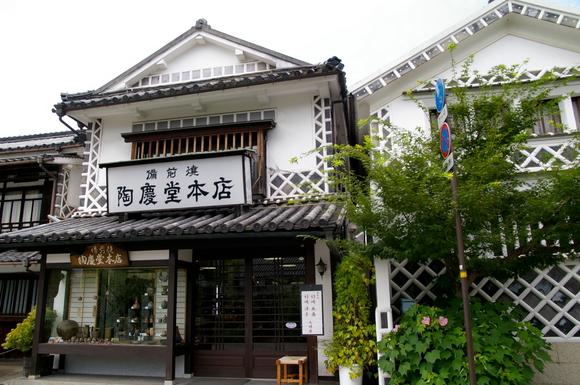 2010-8-1倉敷美観地区 028.JPG